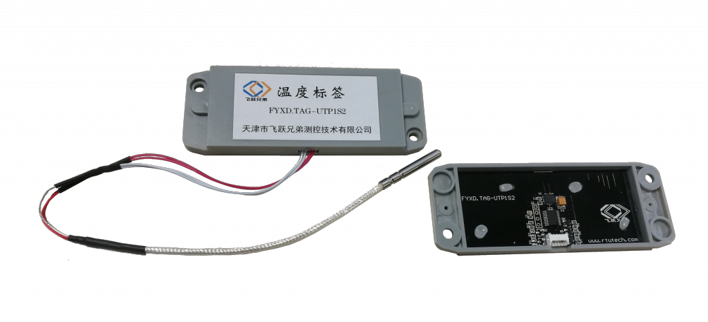 Tag with thermistor